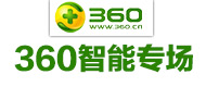 360官方旗舰店