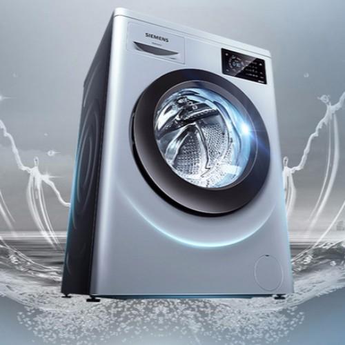西门子(SIEMENS) WM10L2687W 7公斤 变频 滚筒洗衣机