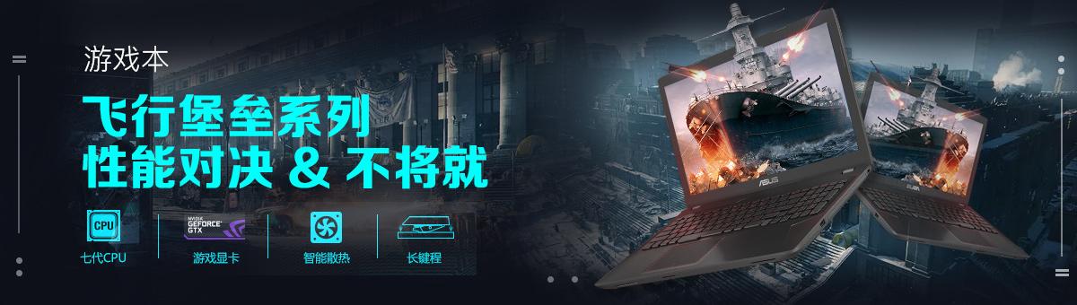 金沙5wk登录平台