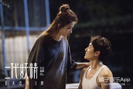 李光洁饰演妖精管理局局长云中鹤,他身披黑色大衣,眼神犀利的目视前方