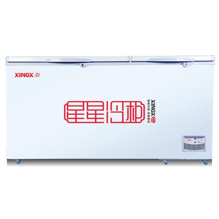 XINGX 星星 BD/BC-519E 519L 卧式冷柜 2549元包邮